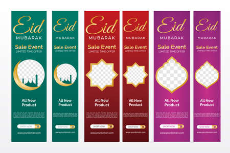 Eid Mubarak Sale creative vector social media post template collection. Eid Mubarak Modern social media post feed. Perfect for social media post. 矢量图像