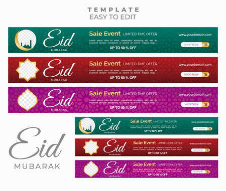 Header or banner of Eid Mubarak Sale - Vector Illustration.