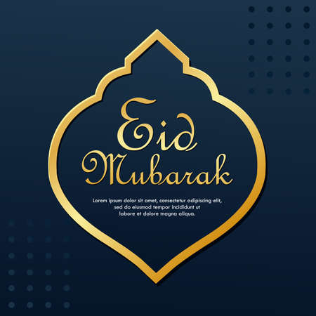 Eid Mubarak creative vector social media post template. Perfect for social media post.