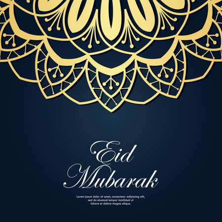 Islamic Background creative vector social media post template. islamic eid fitr or adha flat design vector illustration. 矢量图像