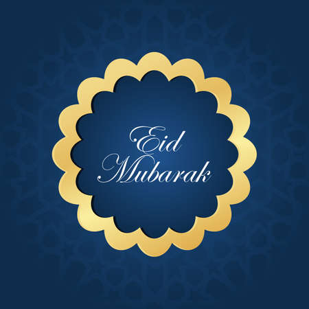 Islamic Background creative vector social media post template, banner, presentation, social, and print media. islamic eid fitr or adha flat design vector illustration.