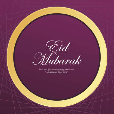 Eid Mubarak vector illustration. Eid Mubarak greeting card.