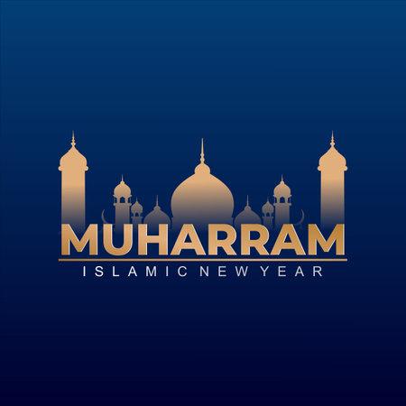 Islamic new year, Muharram Islamic new year, Happy Muharram, Vector Illustration. 矢量图像