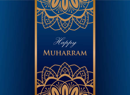 Muharram Islamic new year, Islamic new year, Happy Muharram, Vector Illustration.