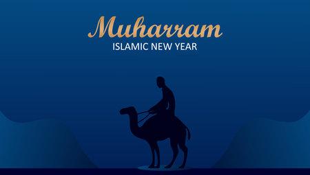 Islamic new year, Happy muharram islamic new hijri year background, Template for , invitation, poster, banner, card, and Etc.