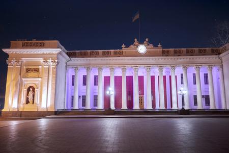 Municipal Duma in Odessa at night, Ukraine - March 4, 2017. Old architecture at night, the Duma Square