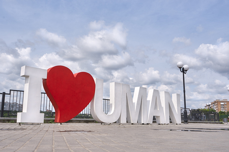 Uman, Ukraine - August 11, 2019: Monument - Three-dimensional name