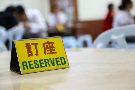 wei: The old Reserved ,Ding Wei steel plate sign for announce to customer know