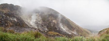 fumarole: Xiao You Keng fumarole in Yang Ming Shan National Park ,Taiwan Stock Photo