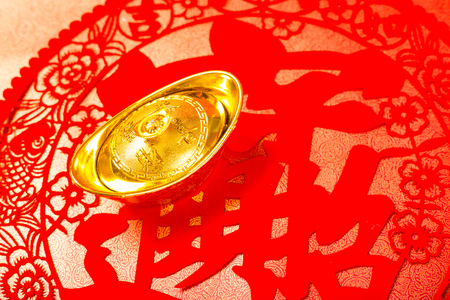 prosper: Chinese traditional golden money decoration for New year decorate.