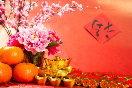 Chinese new year decoration with character FU mean good luck ,fortune and blessing.