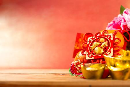 """Chinese nieuwe jaar decoratie met karakter """"FU"""" betekent geluk, geluk en zegen. Stockfoto"""