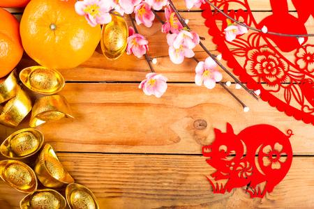 chinese pig: Year of Pig ,Chinese zodiac animals paper cut Stock Photo