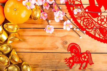 cut paper: Year of horse ,Chinese zodiac animals paper cut