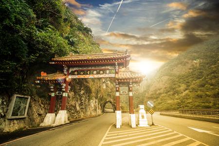 Point of travel Taroko National park in Twilight time ,Hua Lian ,Taiwan.