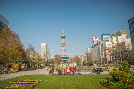 odori: SAPPORO,JAPAN-April 25 2016 : Sapporo Tower surround around Odori park ,public place for people come to relax.