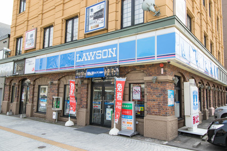 lawson: OTARU,JAPAN - Apirl 26 2016 -Lawson convenience  store in Otaru Japan ,shop for easy to buy and shop. Editorial
