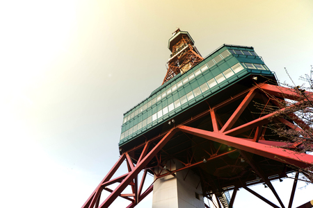 odori: SAPPORO,JAPAN-April 25 2016 : Sapporo Tower in the afternoon in Odori park ,public place for people come to relax. Editorial