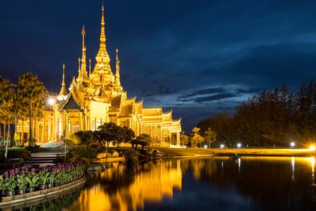 non: Wat Non kum,temple Korat Thailand in twilight time.