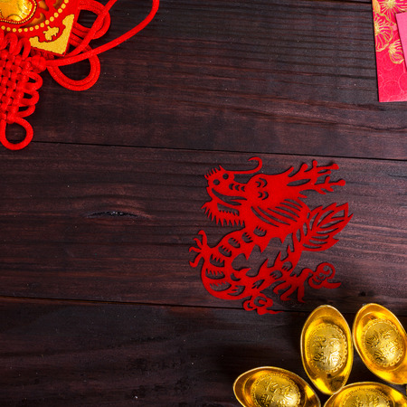 chinese new year dragon: Year of dragon ,Chinese zodiac animals paper cut Stock Photo