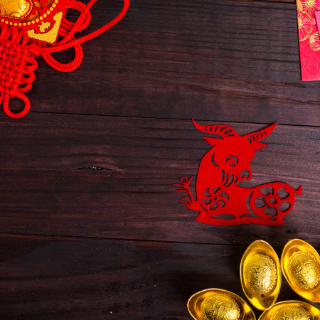 year of the tiger: Year of Tiger ,Chinese zodiac animals paper cut