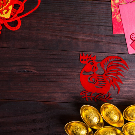 chinese new year dragon: Year of chicken,Chinese zodiac animals paper cut