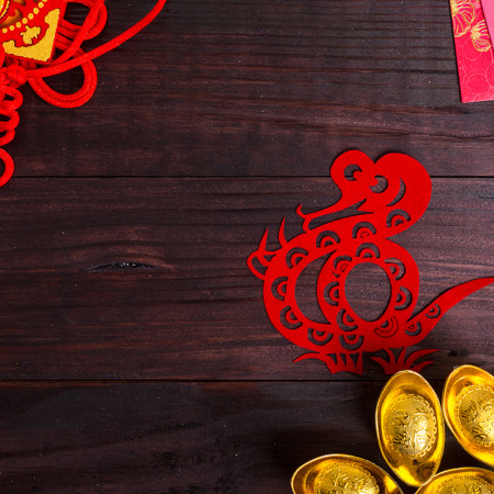 chinese new year dragon: Year of Tiger ,Chinese zodiac animals paper cut