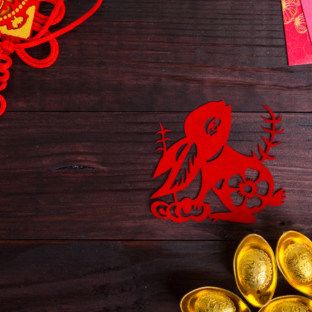 chinese new year dragon: Year of rabbit ,Chinese zodiac animals paper cut