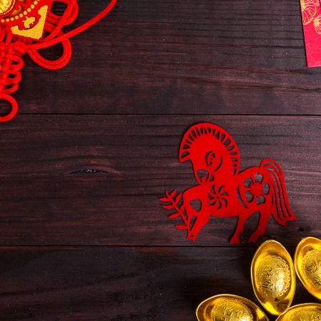 Year of horse ,Chinese zodiac animals paper cut