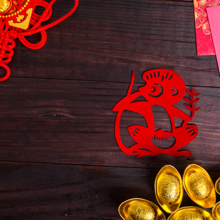 bull snake: Year of Monkey ,Chinese zodiac animals paper cut Stock Photo