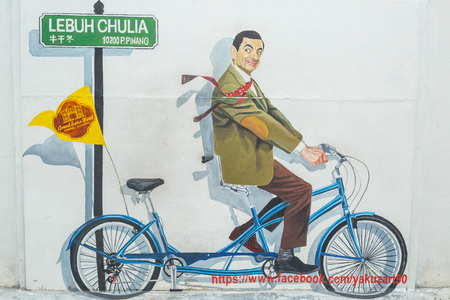 PENANG ,MALAYSIA - Feb 1,2017: Mr.Bean ride bicycle 3D painting wall art around georgetown .