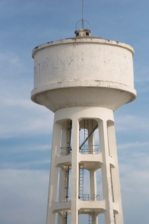 water tower: big water supply tank