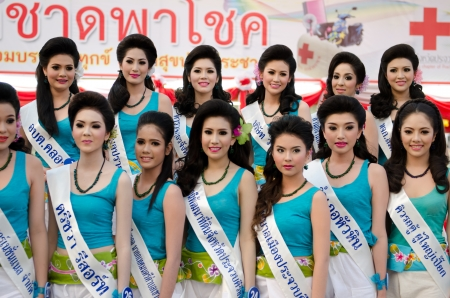 beauty contest: beauty contest Editorial