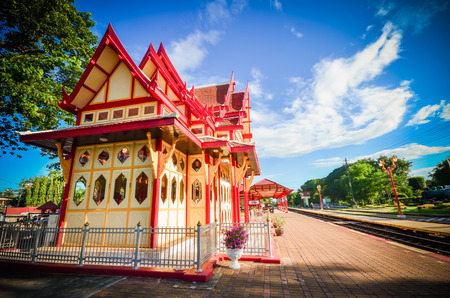 hin: Hua Hin railway station Thailand