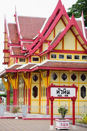 Royal pavilion at hua hin railway station, Prachuap Khiri Khan, Thailand