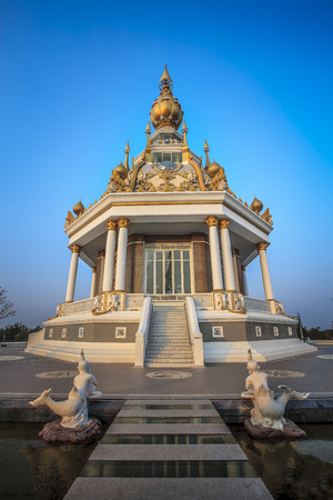 Phra Maha Chedi Rattana Taiya Lokthat Or Watthungsetthi temple in Khon Kaen, Thailand  Stock Photo