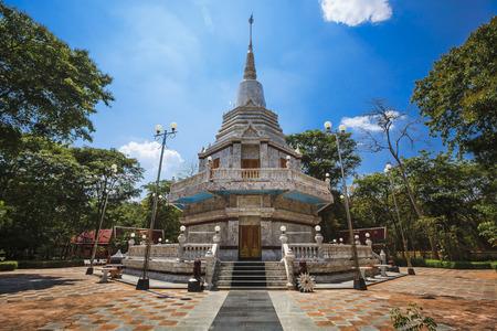 khao: Phra That Khao Din Temple