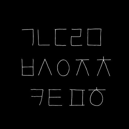 Korean alphabet, handwritten calligraphy Illustration