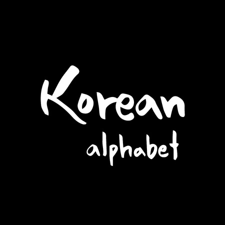 Korean alphabet handwritten calligraphy.