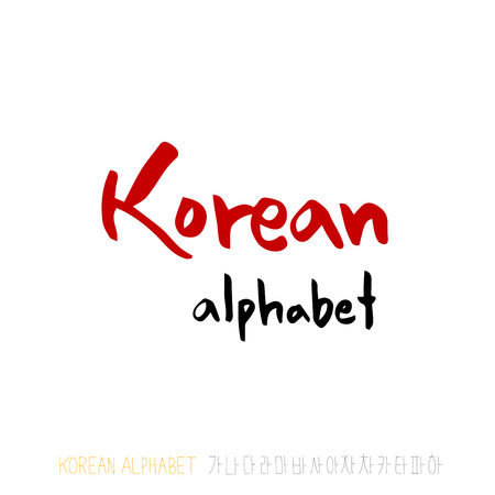 Korean Vector fonts / Handwritten calligraphy Ilustração