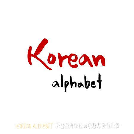 Korean Vector fonts / Handwritten calligraphy Illustration