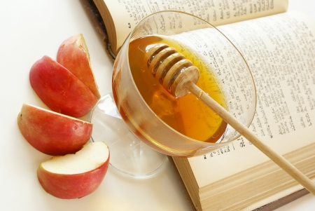 Rosh Hashana photo