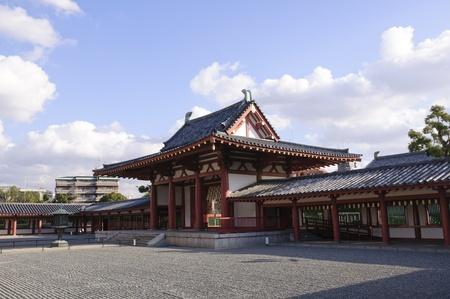 Shitennoji - Osaka, Japan
