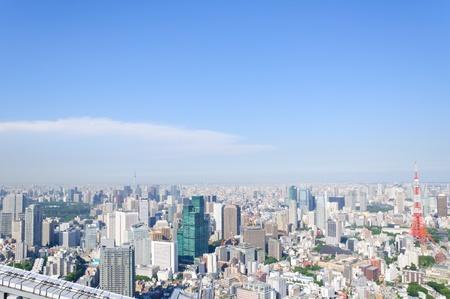 tourisms: Tokyo, Japan Stock Photo