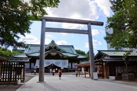 Yasukuni-Schrein in Tokio Lizenzfreie Bilder - 10912535