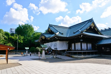Yasukuni-Schrein in Tokio