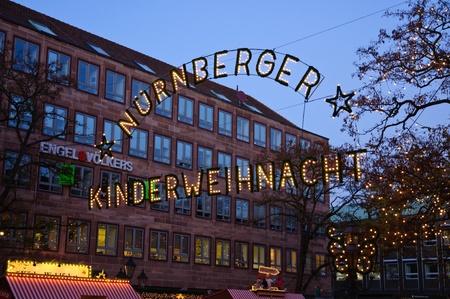 ニュルンベルク、ドイツのクリスマス イルミネーション