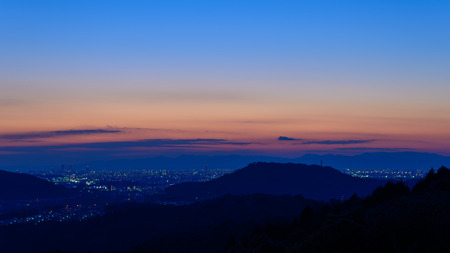 The City of Nagoya at dusk photo