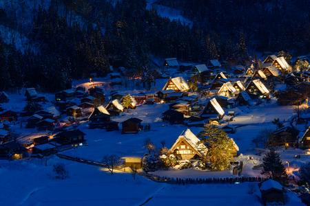 Historic Village of Shirakawa-go in winter photo