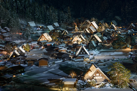 shirakawa go: Historic Village of Shirakawa-go in winter